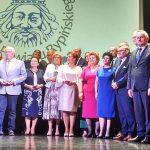 Jubileusz 20-lecia Powiatu Rypińskiego