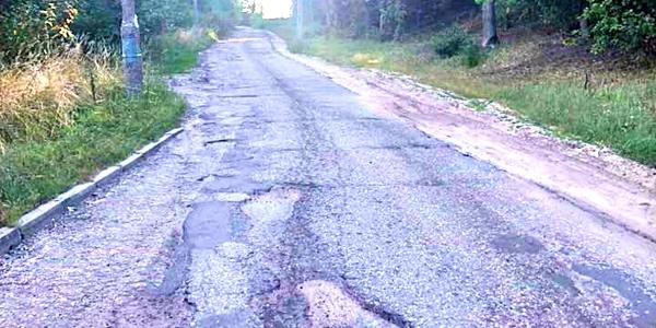 Remont drogi prowadzącej do PWSZ we Włocławku i stacji Pogotowia